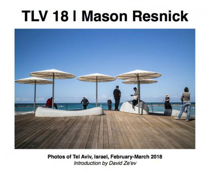 , Purchase, Mason Resnick Photography